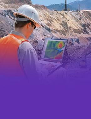 Новые методы в геологоразведке