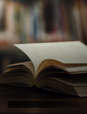 Журнал «Северные древности» приглашает авторов